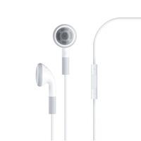 Fényképezni is lehet az iPhone fülhallgatójával
