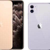 Mitől Pro az iPhone 11 Pro, és miért éri meg ezt venni?
