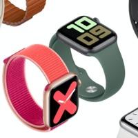 Apple Watch 3-at vagy 5-öt vegyek?