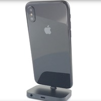 Kihátrál az egyik összeszerelő az Apple mögül, csúszhat az új iPhone megjelenése