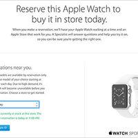 Így szoktatott minket le az Apple a sorbanállásról két hónap alatt