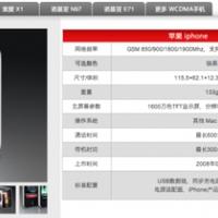 Úgy tűnik, lesz iPhone Kínában is