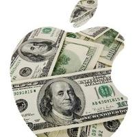 Újra minden idők negyedéve az Apple-nél