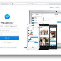 VÉGRE: Facebook Messenger App a Macre