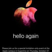 Így hívja meg az újságírókat az Apple jövő csütörtökre