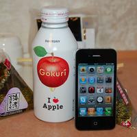 Utazó iPhone: Japán haverok