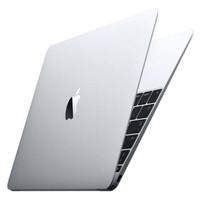 Mit tud majd az ARM Mac, és mennyibe kerül majd?