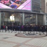 Megnyílt Kína legnagyobb Apple Store-ja