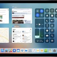 11 bekezdésnyi indok, ami miatt nagyon várjuk már az iOS 11-et