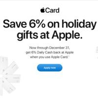 Az Apple idén újrafeltalálta a készpénzt!