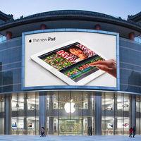 Sokkal olcsóbb lesz az Apple-részvény: negyedéves konferenciahívás
