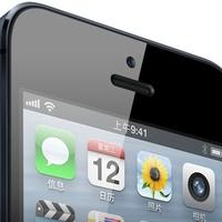 Százezren jelentkeztek be Kínában az iPhone 5-re