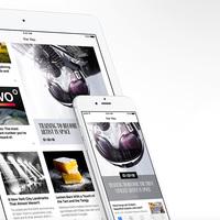 Az Apple letiltja a News-hírolvasást Kínában