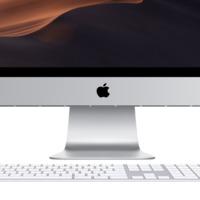 Az Apple frissítette az iMaceket is