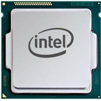 Tovább késik az Intel alacsony fogyasztású processzorainak új generációja