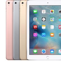 2017-ben jöhet a 10,5 colos iPad Pro, 2018-ban a flexibilis OLED iPad