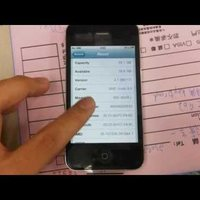 Elkészült a 64 gigabájtos iPhone