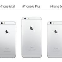 Januárban érkezhet az iPhone 6c, ami fémvázat kap