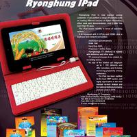 Saját iPadjével kényszerítené térdre a gaz imperialistákat Észak-Korea