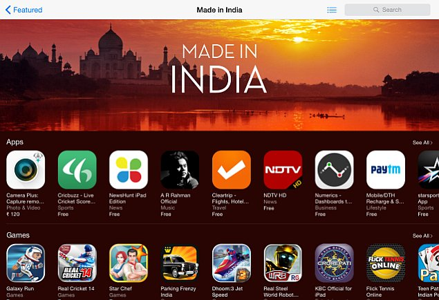app_store_made_in_india_itunes.jpg
