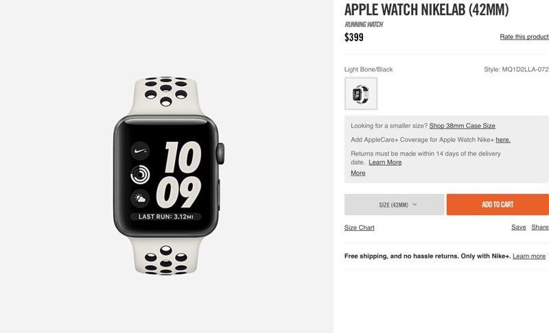 applewatchnike-800x486.jpg