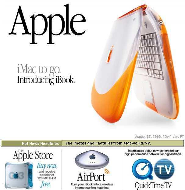 apple-1999-augost.jpg