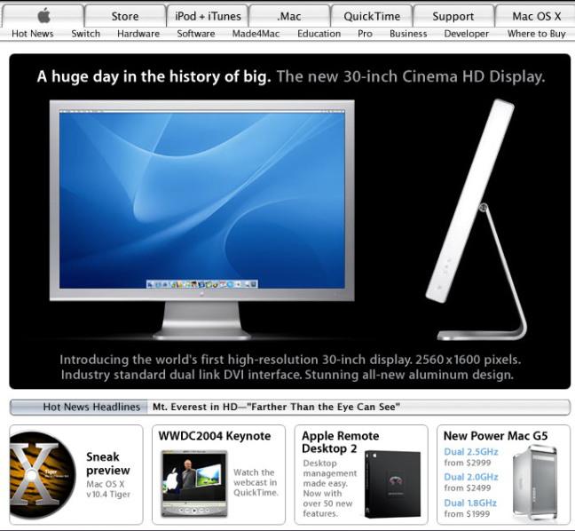 apple-2004-july_1.jpg