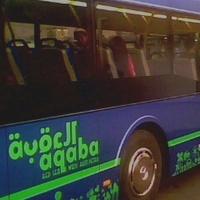 BKV buszok Aqabában?