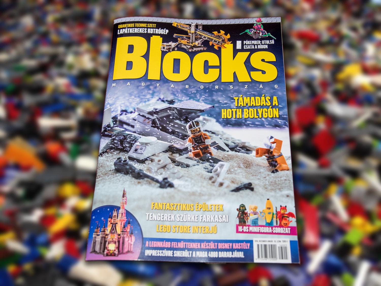 blocks_1_k.jpg