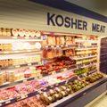 Egy osztrák tervezet szerint listáznák a zsidókat és a muszlimokat