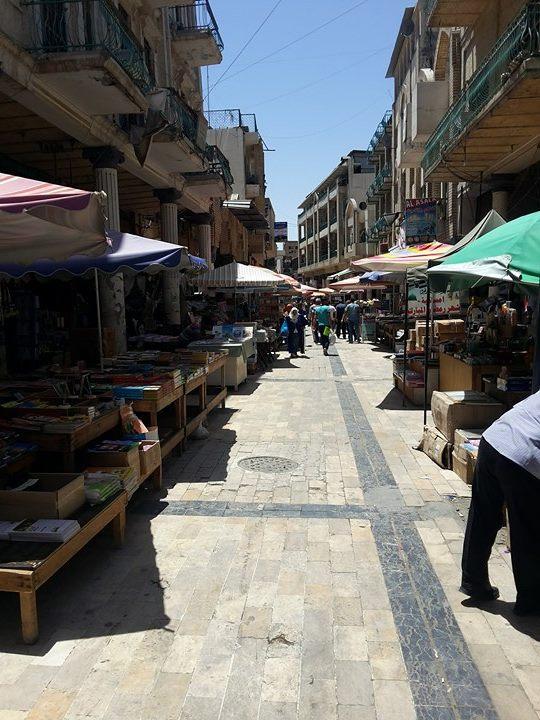 al-mutanabbi_street.jpg