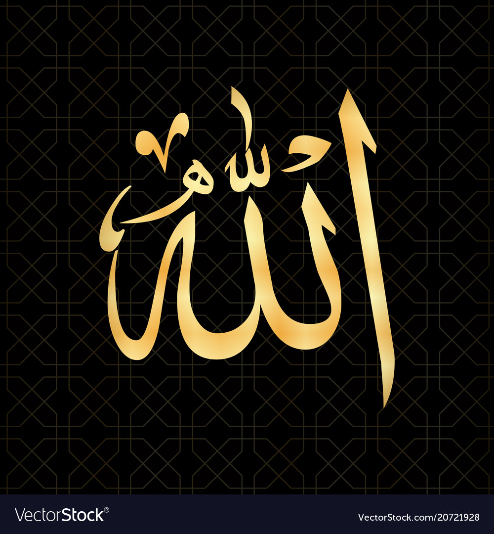 islamic-calligraphy-allah-can-be-used-for-the-vector-20721928.jpg