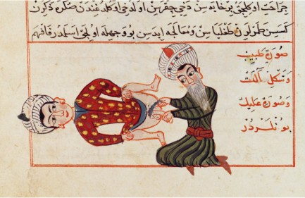 charaf-ed-din_operation_for_castration_1466.jpg