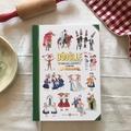 Dödölle - Gyerekirodalmi és hagyományőrző kalendárium ünnepi receptekkel