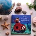 A piros tengeralattjáró - Kiss Ottó meseregénye