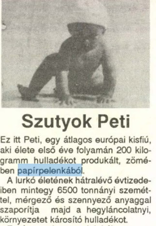 pelenka_11.jpg