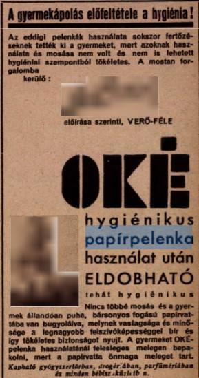 pelenka_5.jpg