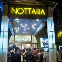 A bukaresti Balassi Intézetben vendégszerepel a Nottara Színház