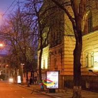 Békéscsabai siker Kijevben