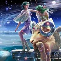Mit ígérnek a csillagok 2010-re a Kosoknak?