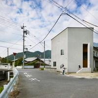 Különleges szinteltolás: Fukuawa ház