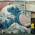 A japán hullám, ami elárasztotta a (pop)kultúrát