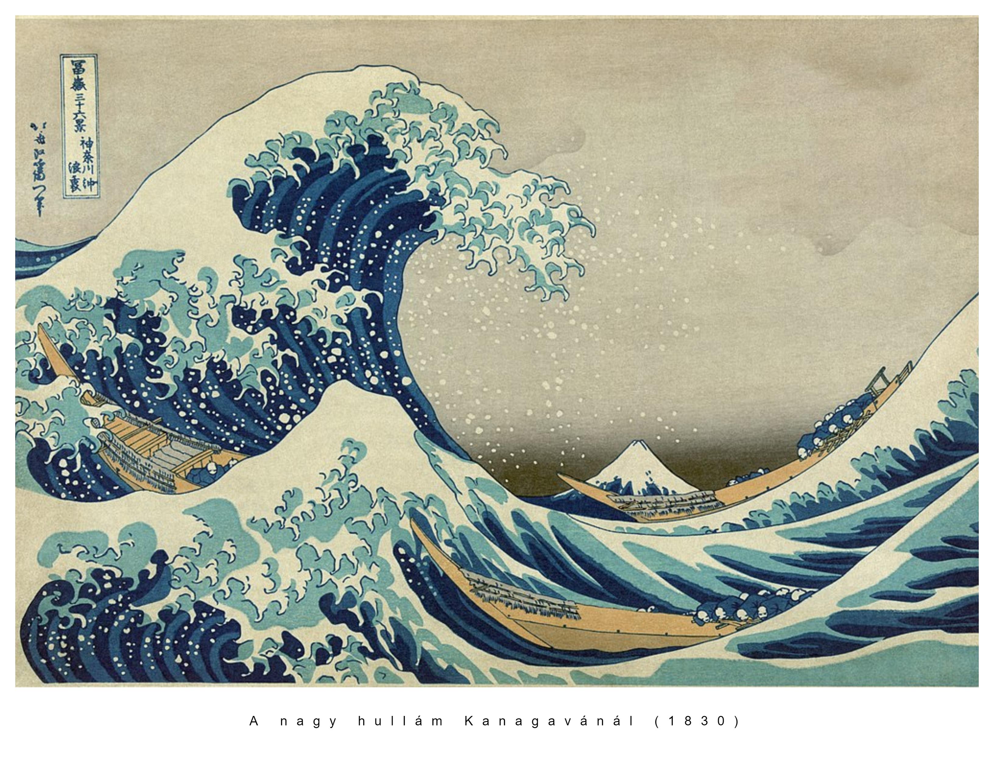 hokusai_kanagava_2.jpg