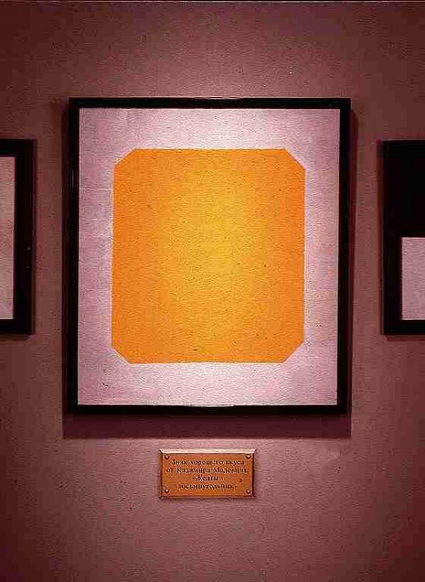 lipton-yellow-label-tea-malevitch-small-60526_1.jpg