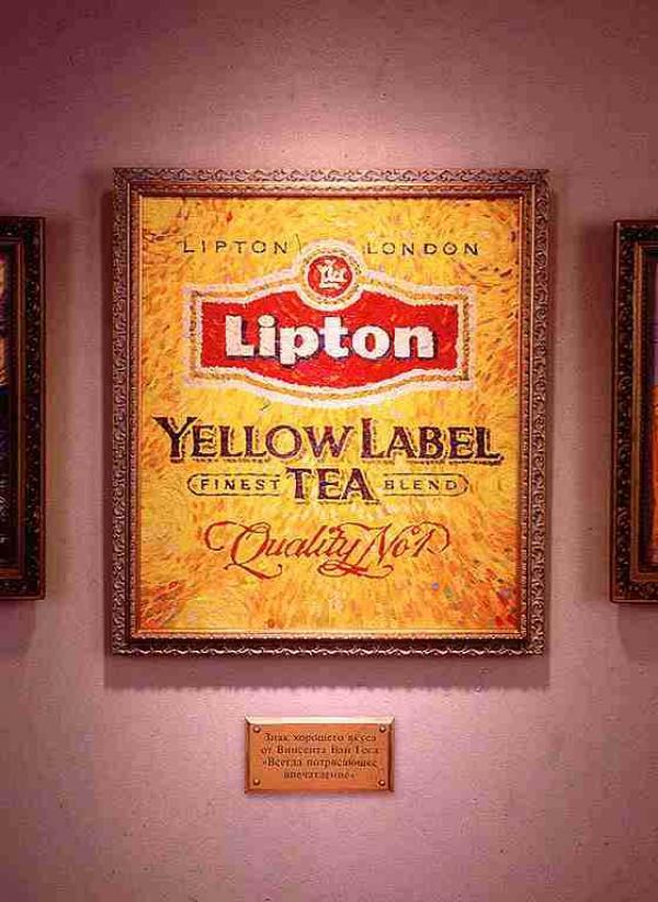 lipton-yellow-label-tea-van-gogh-small-80500.jpg