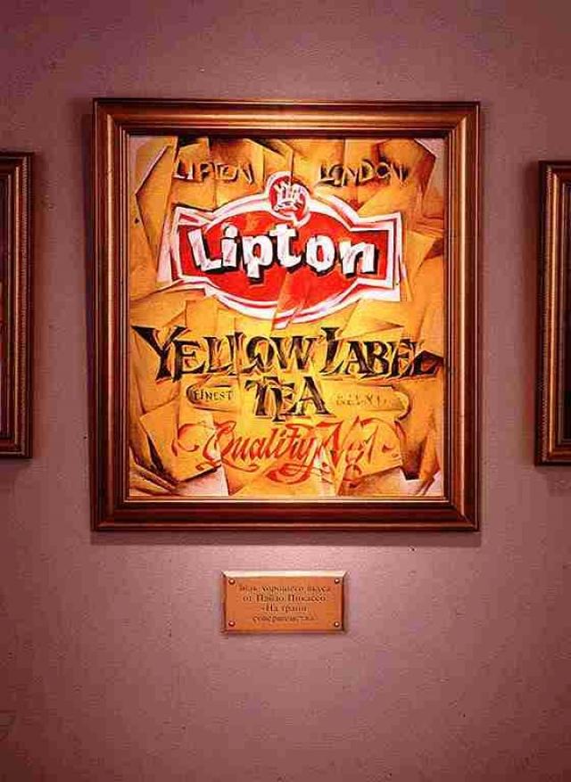 unilever-lipton-yellow-label-tea-seurat-van-gogh-picasso-dali-print-23891-preview-adeevee_1.jpg