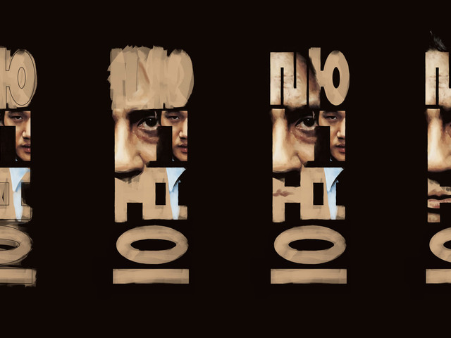 10+1 ütős alternatív plakát a mozikba visszatérő Oldboyhoz!
