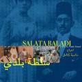 Salata baladi (2007)