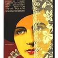 Ágy és dívány (1927)