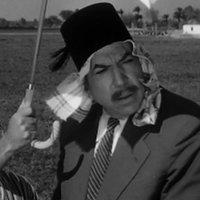 Al Haram (1965)